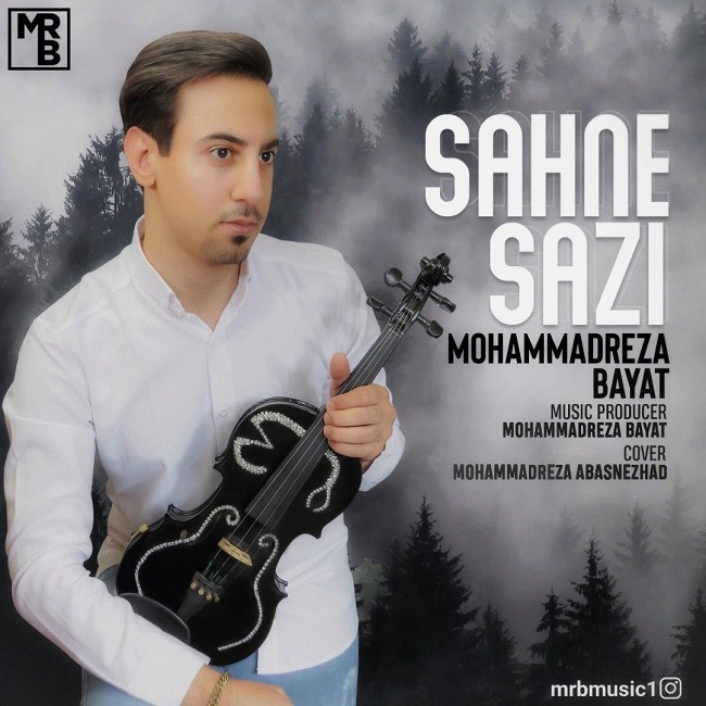 Mohammadreza Bayat - Sahne Sazi