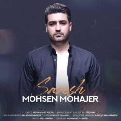 Mohsen Mohajer - Sazesh