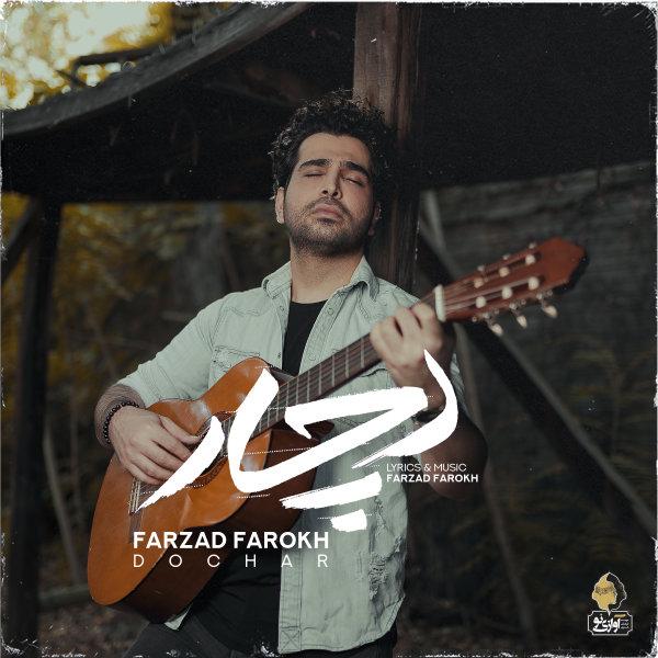 Farzad Farokh - Dochar