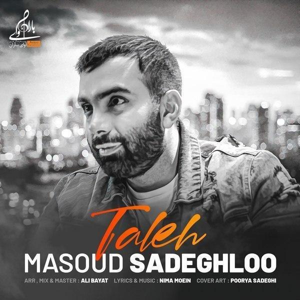 Masoud Sadeghloo - Taleh