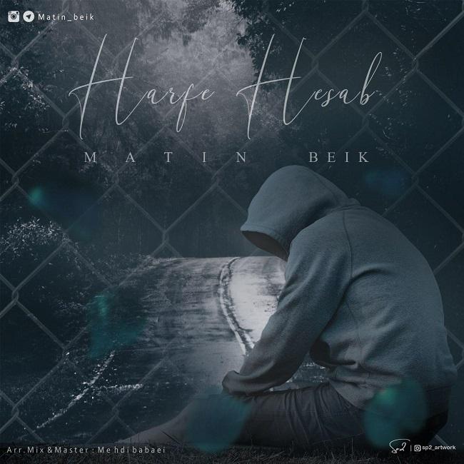 Matin Beik - Harfe Hesab