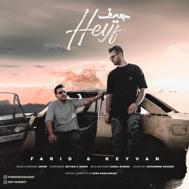 Farid & Keyvan - Heyf