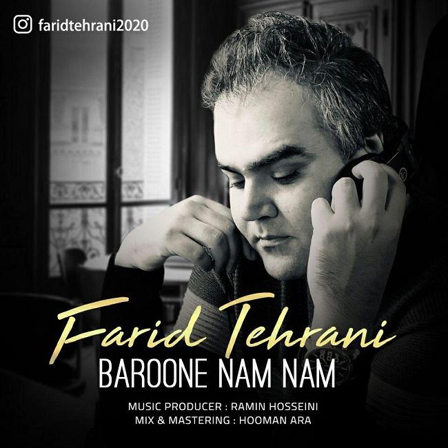 Farid Tehrani - Baroone Nam Nam