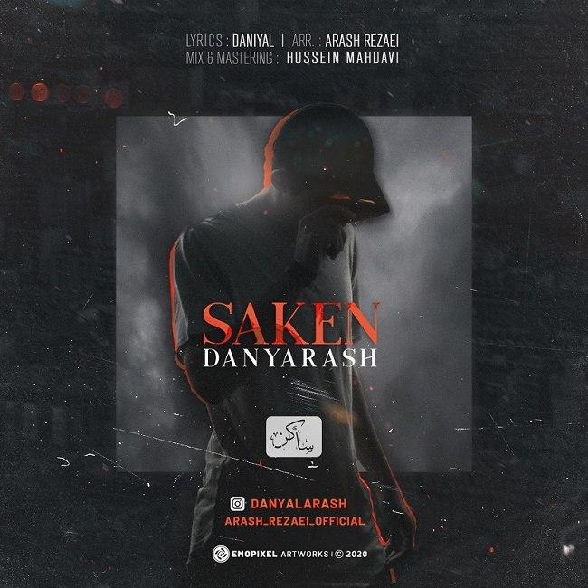 Danyarash - Saken