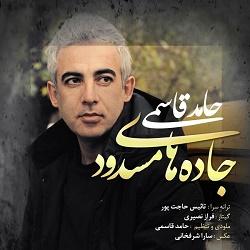 Hamed Ghasemi - Jadehaye Masdood