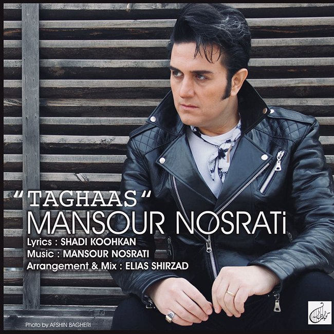 Mansour Nosrati - Taghaas