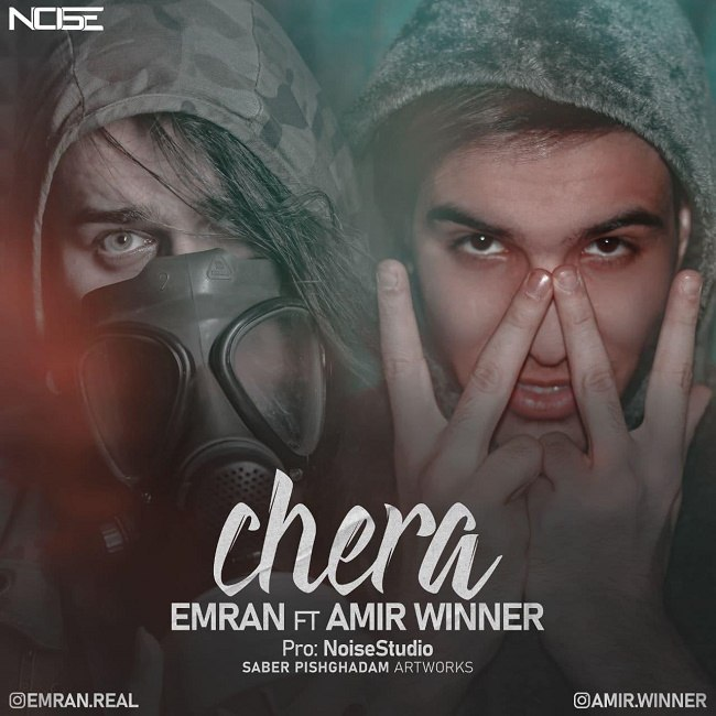 Emran & Amir Winner - Chera