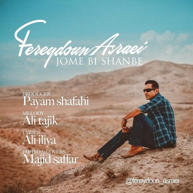 Fereydoun Asraei - Jome Bi Shanbe