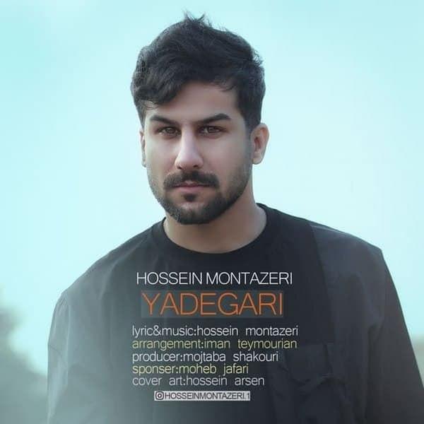 Hossein Montazeri - Yadegari
