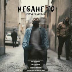 Nima Shafighi - Negahe To