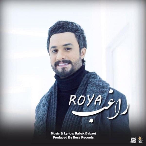 Ragheb - Roya