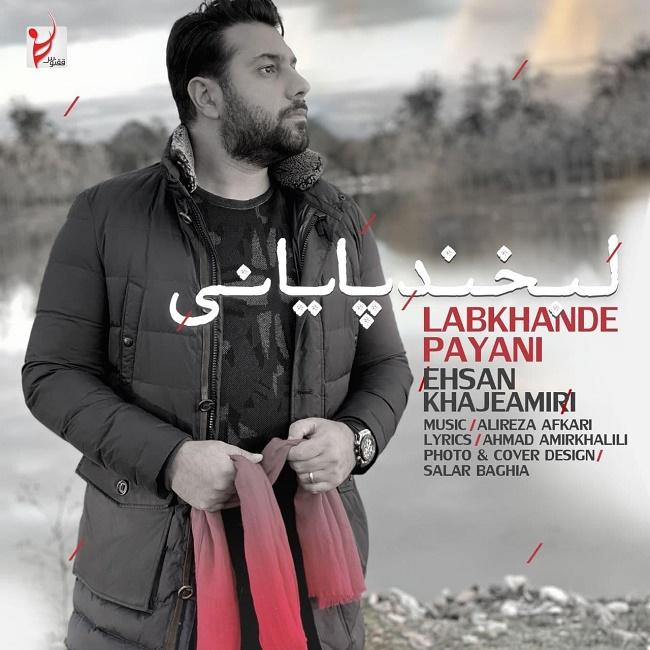 Ehsan Khajehamiri - Labkhande Payani
