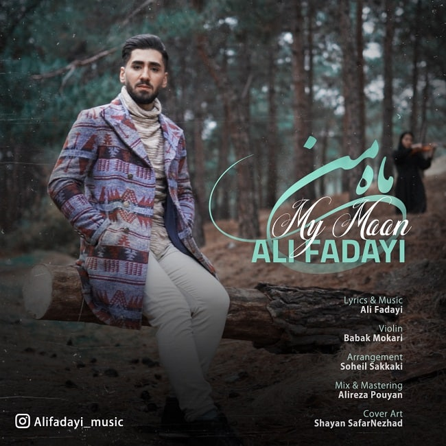 Ali Fadayi - Mahe Man