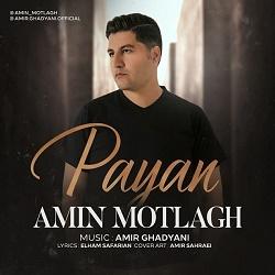 Amin Motlagh - Payan