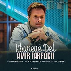 Amir Farrokh - Khaneye Del