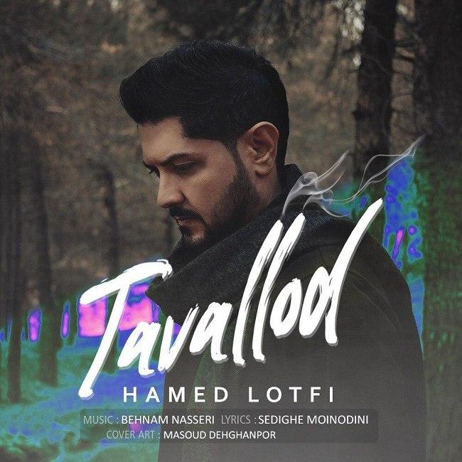Hamed Lotfi - Tavallod