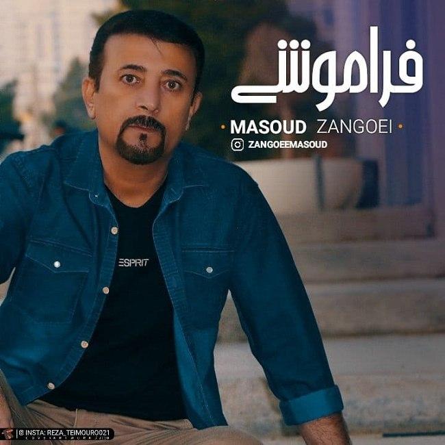 Masoud Zangoei - Faramooshi