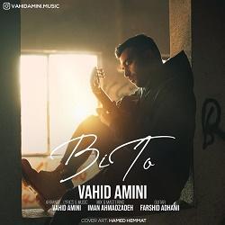 Vahid Amini - Bi To