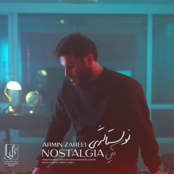 Armin 2AFM - Nostalgia