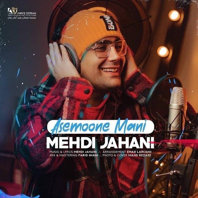 Mehdi Jahani - Asemoone Mani