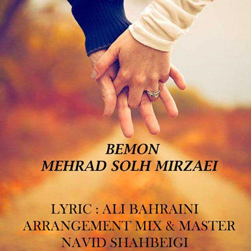 Mehrad Solh Mirzaei - Bemoon