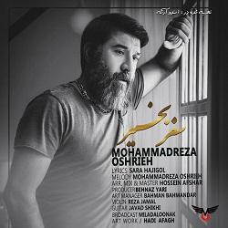 Mohammadreza Oshrieh - Safar Bekheyr