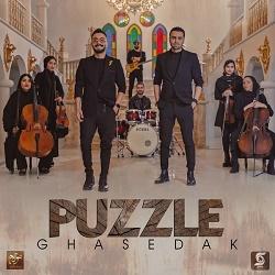 Puzzle Band - Ghasedak