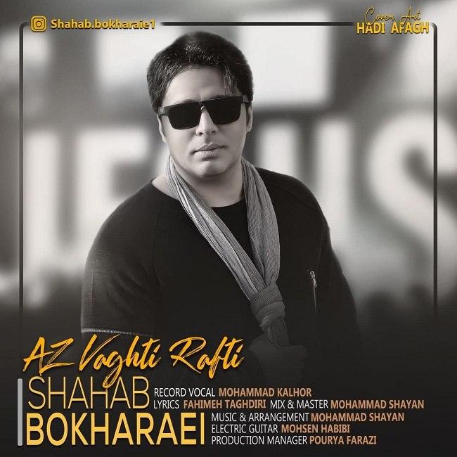 Shahab Bokharaei - Az Vaghti Rafti
