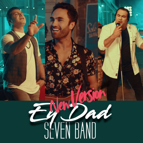 7 Band - Ey Dad ( New Version )