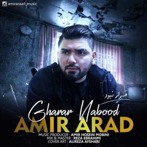 Amir Arad - Gharar Nabood