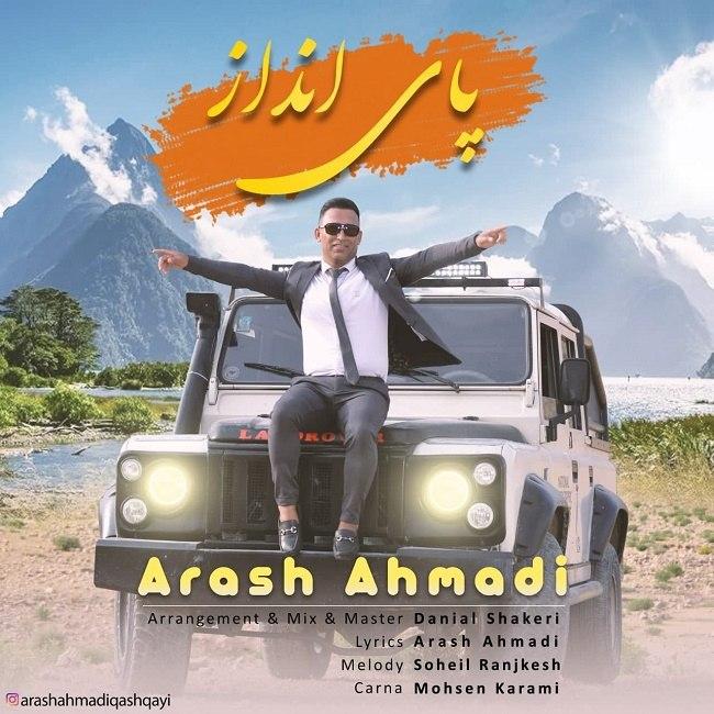 Arash Ahmadi - Pay Andaz
