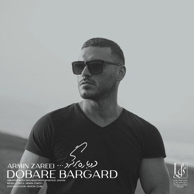 Armin 2AFM - Dobare Bargard