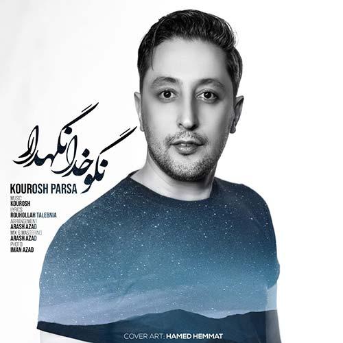 Kourosh Parsa - Nagoo Khoda Negahdar