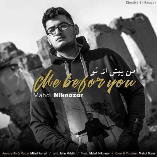 Mahdi Niknazar - Me Before You