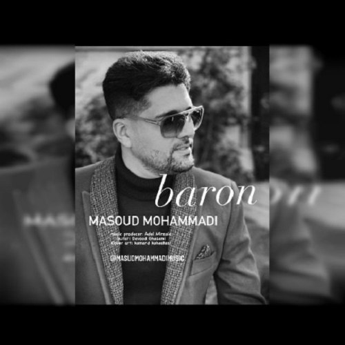 Masud Mohammdi - Baroon