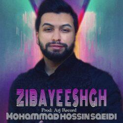 Mohammad Hossein Saeidi - Zibaye Eshgh