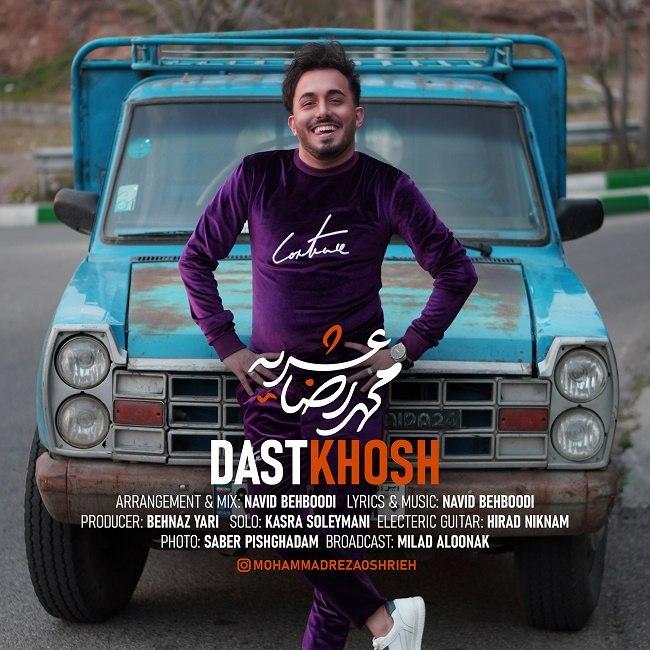 Mohammadreza Oshrieh - Dastkhosh