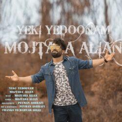 Mojtaba Alian - Yeki Yedoonam