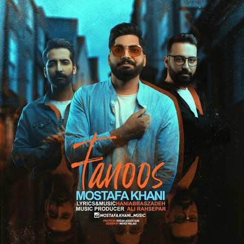 Mostafa Khani - Fanoos