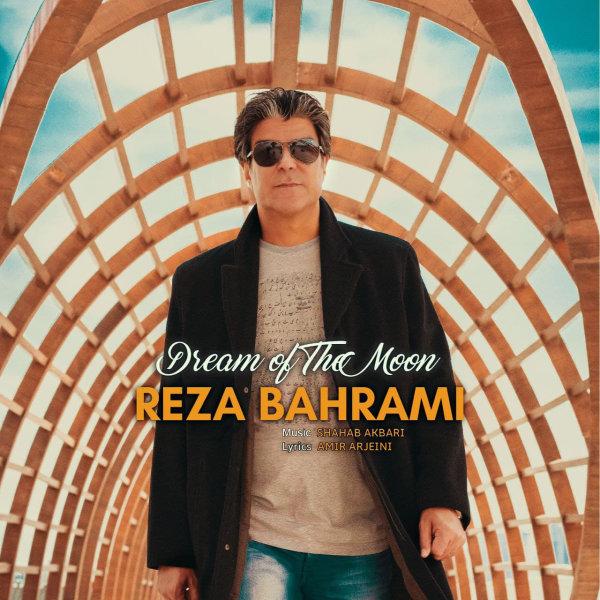 Reza Bahrami - Royaye Mah