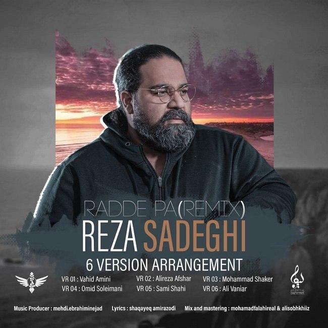 Reza Sadeghi - Rade Pa ( Vahid Amini Remix )