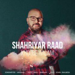 Shahriyar Raad - Khoobe Halam