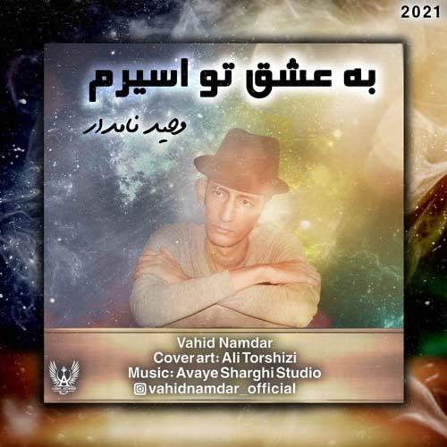 Vahid Namdar - Be Eshghe To Asiram