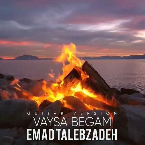 Emad Talebzadeh - Vaysa Begam ( Guitar Version )