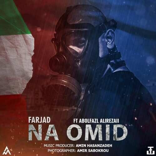 Farjad Ft Abolfazl Alirezaii - Na Omid