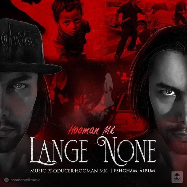 Hooman MK - Lange Noone