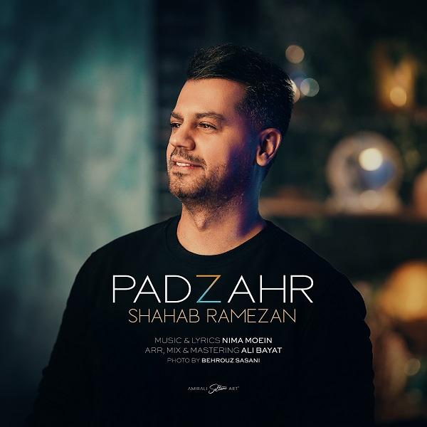 Shahab Ramezan - Padzahr