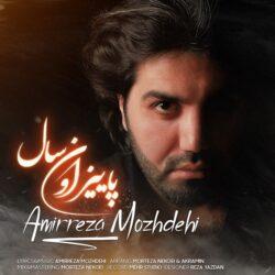 Amirreza Mozhdehi - Paeize Oon Sal