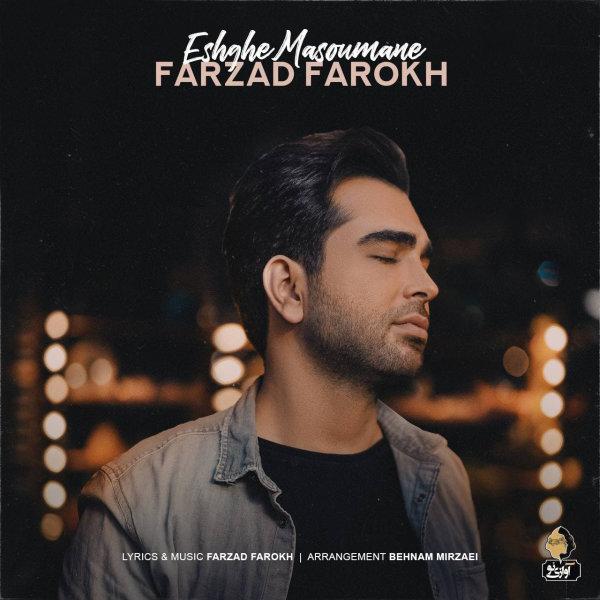 Farzad Farokh - Eshghe Masoumane