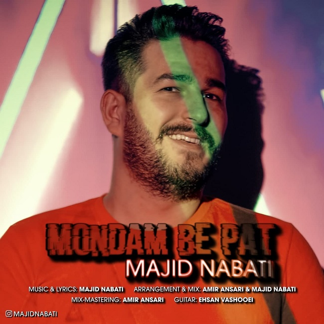 Majid Nabati - Moondam Be Pat